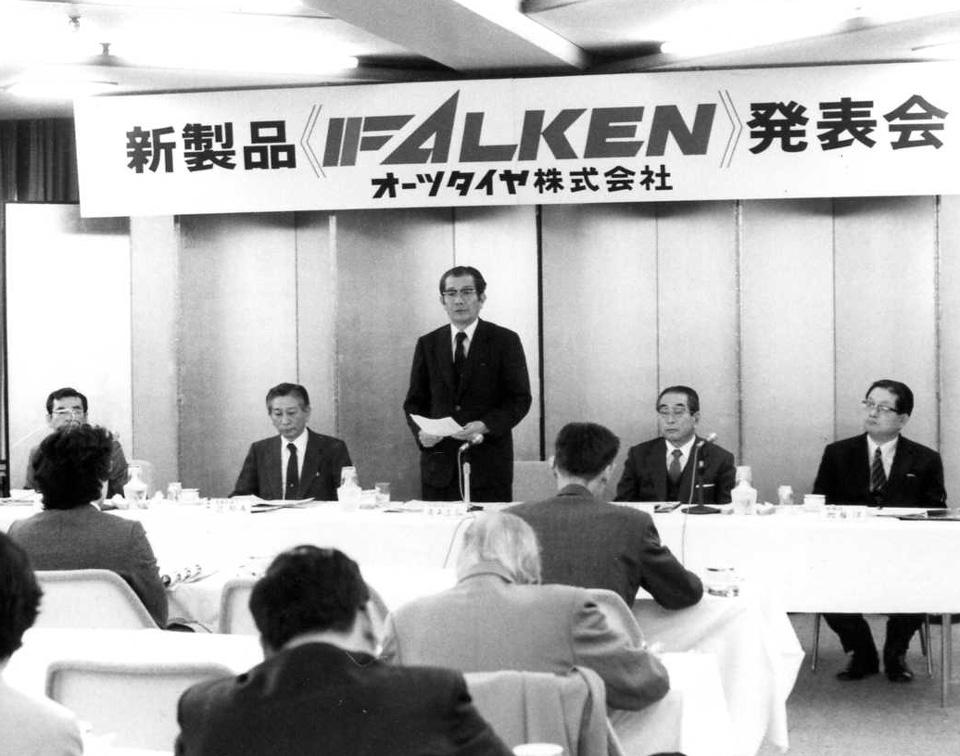 Histoire de Falken, manufacturier depuis 1983